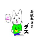 ネコナシさん(個別スタンプ:24)