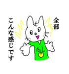 ネコナシさん(個別スタンプ:26)