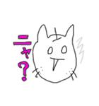 ネコナシさん(個別スタンプ:27)