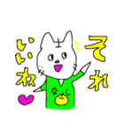 ネコナシさん(個別スタンプ:29)