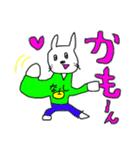 ネコナシさん(個別スタンプ:30)