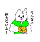 ネコナシさん(個別スタンプ:31)
