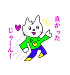 ネコナシさん(個別スタンプ:36)