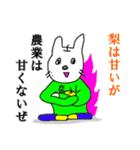 ネコナシさん(個別スタンプ:38)