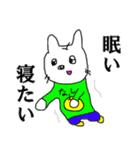 ネコナシさん(個別スタンプ:39)
