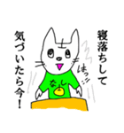 ネコナシさん(個別スタンプ:40)