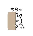 ▼△なおさんスタンプ△▼(個別スタンプ:02)