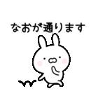 ▼△なおさんスタンプ△▼(個別スタンプ:03)