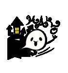 ハロウィンナイトモンスター(個別スタンプ:12)