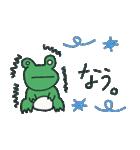 しゃれたひとこと(個別スタンプ:5)