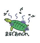 しゃれたひとこと(個別スタンプ:9)