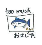 しゃれたひとこと(個別スタンプ:35)