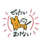 しゃれたひとこと(個別スタンプ:36)