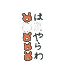 しゃれたひとこと(個別スタンプ:38)
