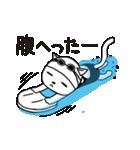 水泳女子のためのスタンプ、その1(個別スタンプ:08)