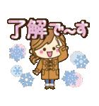 【冬だよ!!♥実用的】デカかわ文字(個別スタンプ:01)