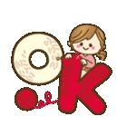 【冬だよ!!♥実用的】デカかわ文字(個別スタンプ:02)
