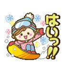 【冬だよ!!♥実用的】デカかわ文字(個別スタンプ:03)