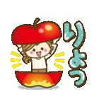【冬だよ!!♥実用的】デカかわ文字(個別スタンプ:04)