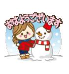 【冬だよ!!♥実用的】デカかわ文字(個別スタンプ:05)
