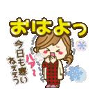 【冬だよ!!♥実用的】デカかわ文字(個別スタンプ:06)