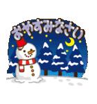 【冬だよ!!♥実用的】デカかわ文字(個別スタンプ:07)
