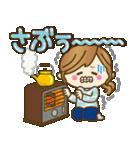 【冬だよ!!♥実用的】デカかわ文字(個別スタンプ:08)