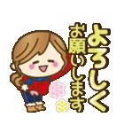 【冬だよ!!♥実用的】デカかわ文字(個別スタンプ:09)