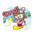 【冬だよ!!♥実用的】デカかわ文字(個別スタンプ:10)