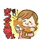 【冬だよ!!♥実用的】デカかわ文字(個別スタンプ:11)