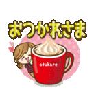 【冬だよ!!♥実用的】デカかわ文字(個別スタンプ:12)