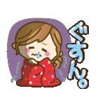 【冬だよ!!♥実用的】デカかわ文字(個別スタンプ:13)