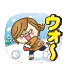 【冬だよ!!♥実用的】デカかわ文字(個別スタンプ:15)