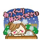 【冬だよ!!♥実用的】デカかわ文字(個別スタンプ:16)