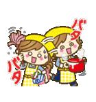 【冬だよ!!♥実用的】デカかわ文字(個別スタンプ:17)