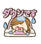 【冬だよ!!♥実用的】デカかわ文字(個別スタンプ:19)