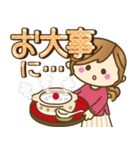 【冬だよ!!♥実用的】デカかわ文字(個別スタンプ:20)