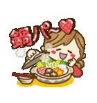 【冬だよ!!♥実用的】デカかわ文字(個別スタンプ:21)