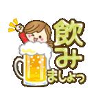 【冬だよ!!♥実用的】デカかわ文字(個別スタンプ:22)