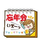 【冬だよ!!♥実用的】デカかわ文字(個別スタンプ:23)
