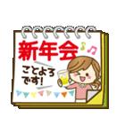 【冬だよ!!♥実用的】デカかわ文字(個別スタンプ:24)