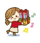 【冬だよ!!♥実用的】デカかわ文字(個別スタンプ:26)