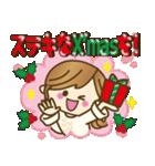 【冬だよ!!♥実用的】デカかわ文字(個別スタンプ:27)
