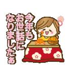 【冬だよ!!♥実用的】デカかわ文字(個別スタンプ:29)