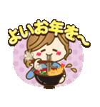 【冬だよ!!♥実用的】デカかわ文字(個別スタンプ:30)