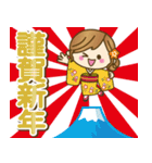 【冬だよ!!♥実用的】デカかわ文字(個別スタンプ:31)