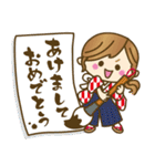 【冬だよ!!♥実用的】デカかわ文字(個別スタンプ:32)