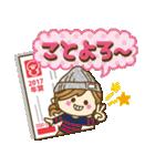【冬だよ!!♥実用的】デカかわ文字(個別スタンプ:34)