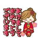 【冬だよ!!♥実用的】デカかわ文字(個別スタンプ:35)