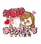 【冬だよ!!♥実用的】デカかわ文字(個別スタンプ:37)